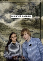 Biblick ptrn (2DVD)                                                                             