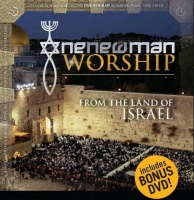 From The Land of ISRAEL (CD+DVD)