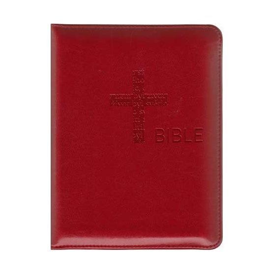 Bible ČEP DT malá s přílohami