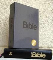 Bible: překlad 21. století (kůže, zlatá ořízka, jednosloupco...