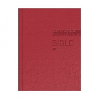 Bible: Český ekumenický překlad bez DTK