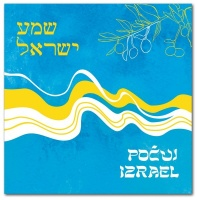 Počuj Izrael