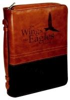 Biblecover Brown Tan - Eagle - LuxLeather