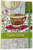 Cups of Joy