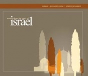 Worship From The Heart Of Israel (2CD+DVD)