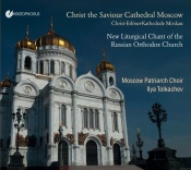 Christ the Saviour Cathedral Moscow - New Liturgical Chant o...