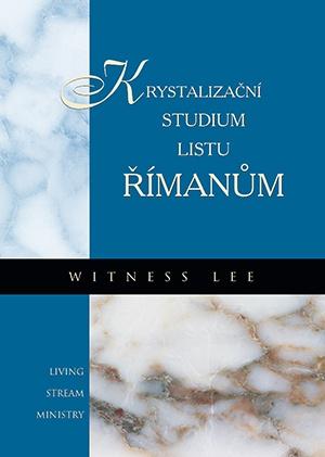 Krystalizační studium listu Římanům