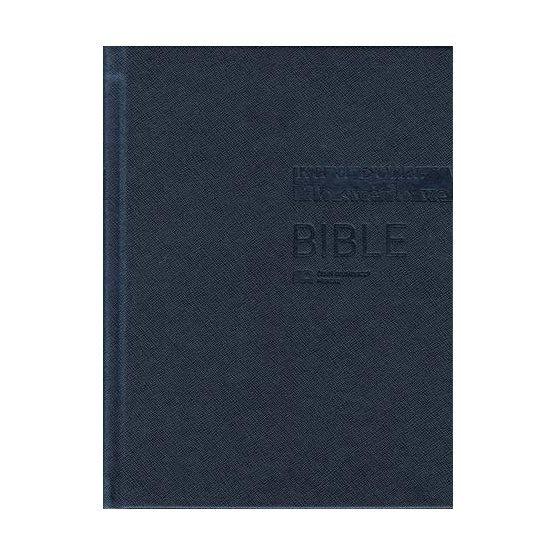 Bible: Český ekumenický překlad bez DTK, velký formát, pevná vazba