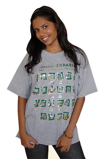 Hebrejská abeceda (vel. L)