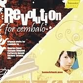 Revolution for Cembalo (Sumina Arihashi - piano)