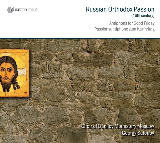 Russian Orthodox Passion (16th century)