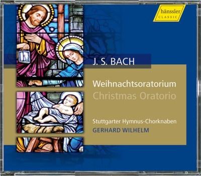 Christmas Oratorio (3CD)