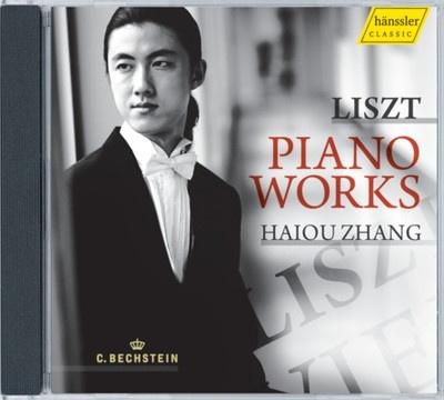 Piano Works (Haiou Zhang)