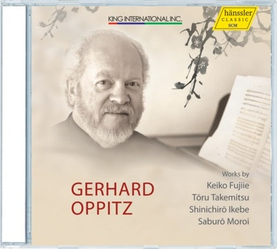 Japanese Piano Works (Gerhard Oppitz)