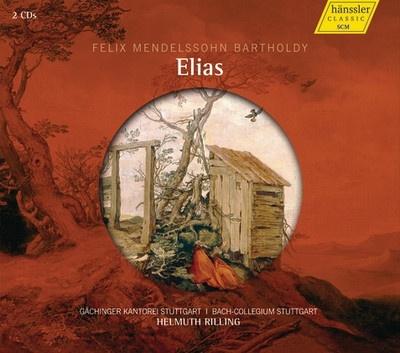 Elias (2CD)