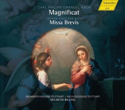 Magnificat, Missa brevis