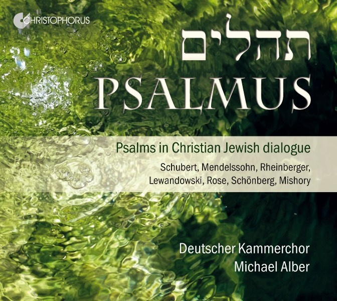 Psalmus - Psalm in Christian Jewish dialogue