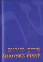 Židovské písně